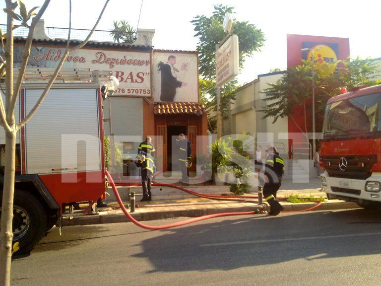 Πυρκαγιά σε ταβέρνα στην Ιερά Οδό | Newsit.gr