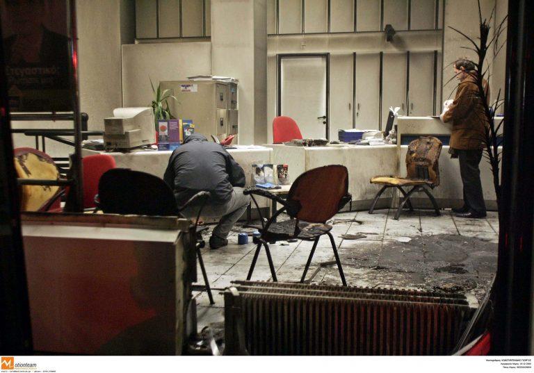 Ηράκλειο: Πυρπόλησαν την τράπεζα | Newsit.gr