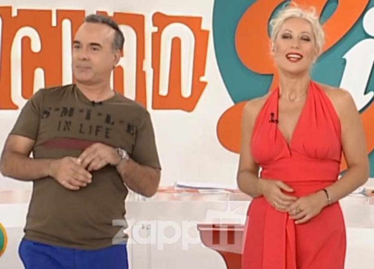 Φώτης και Μαρία: Πρεμιέρα με τραγούδι και πολύ χιούμορ | Newsit.gr