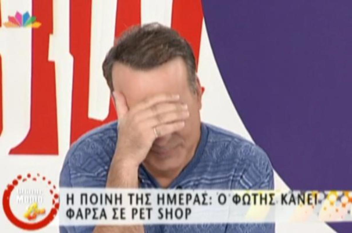 Αυτή η απάντηση στην φάρσα…. ξεπέρασε (!) τον Φώτη | Newsit.gr