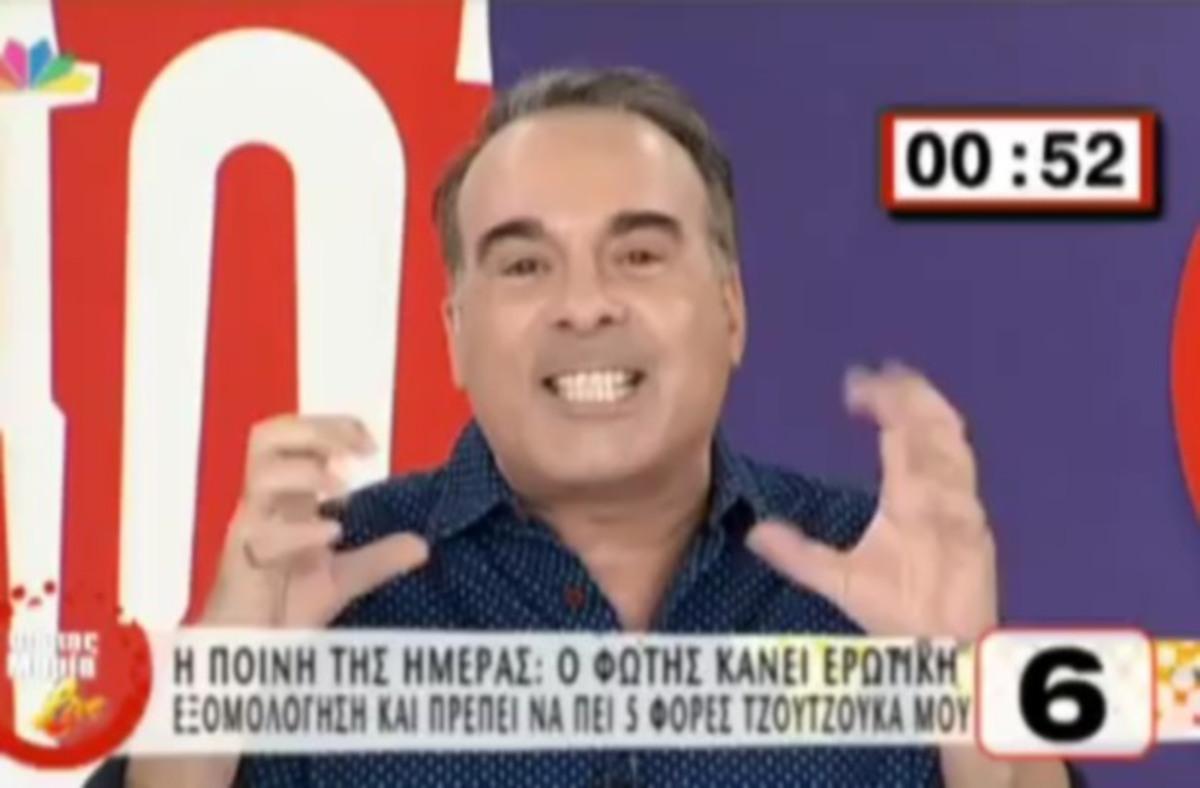 Η φάρσα του Φώτη στην… «Τζουτζούκα»! | Newsit.gr