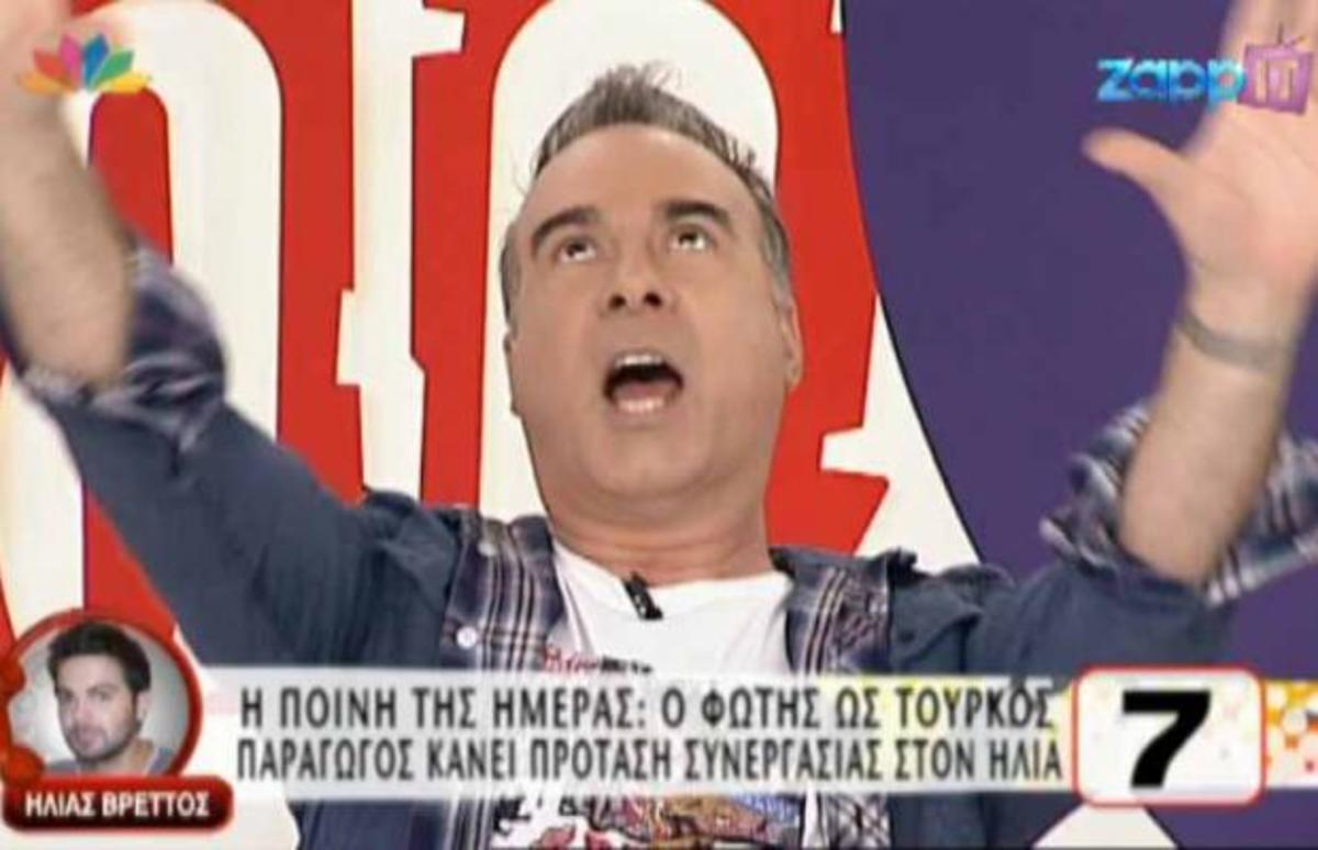 Πώς αντέδρασε ο Ηλίας Βρεττός στην φάρσα για το ντουέτο του με την Ναταλία;   Newsit.gr