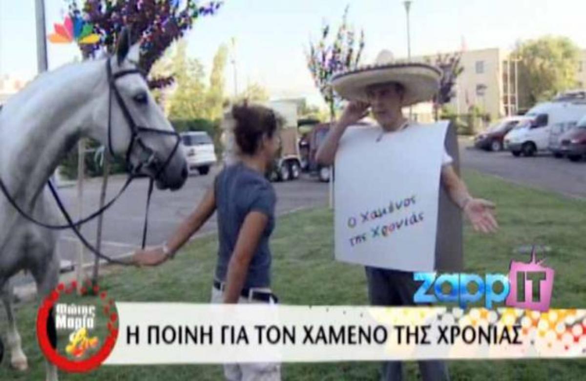 Γιατί ο Φώτης είναι ο «χαμένος της χρονιάς»; | Newsit.gr