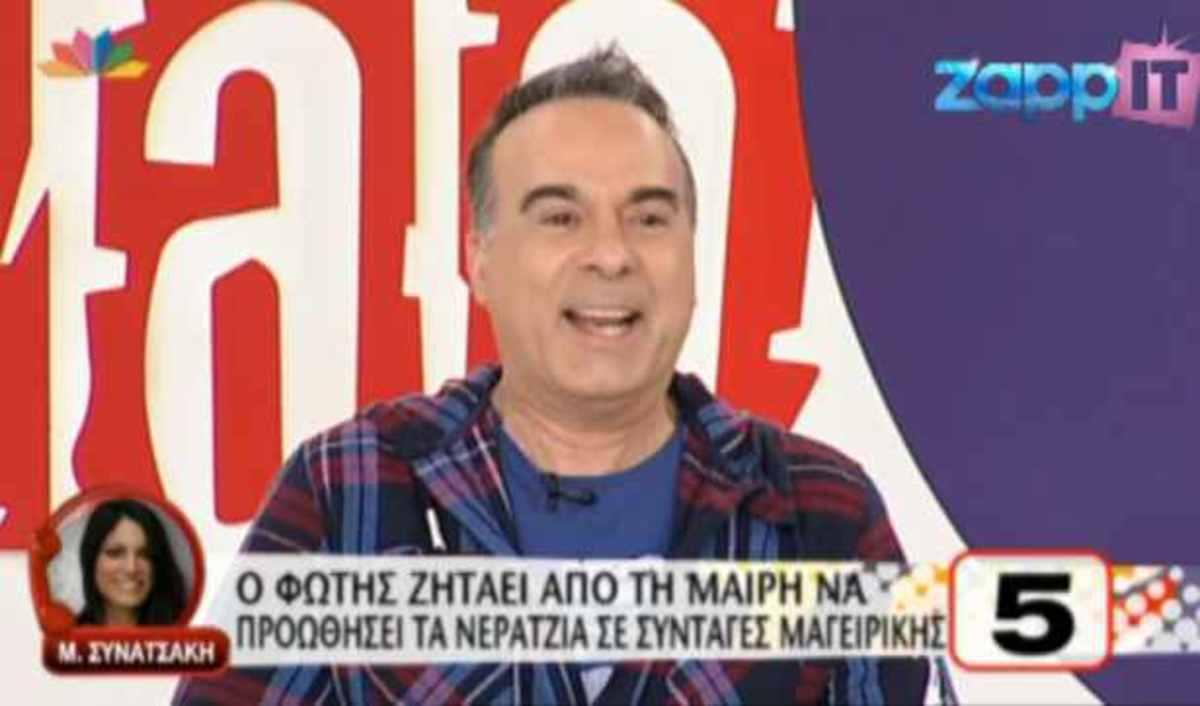 Η Μ. Συνατσάκη και ο… Σύλλογος Διάσωσης της Νερατζιάς! | Newsit.gr