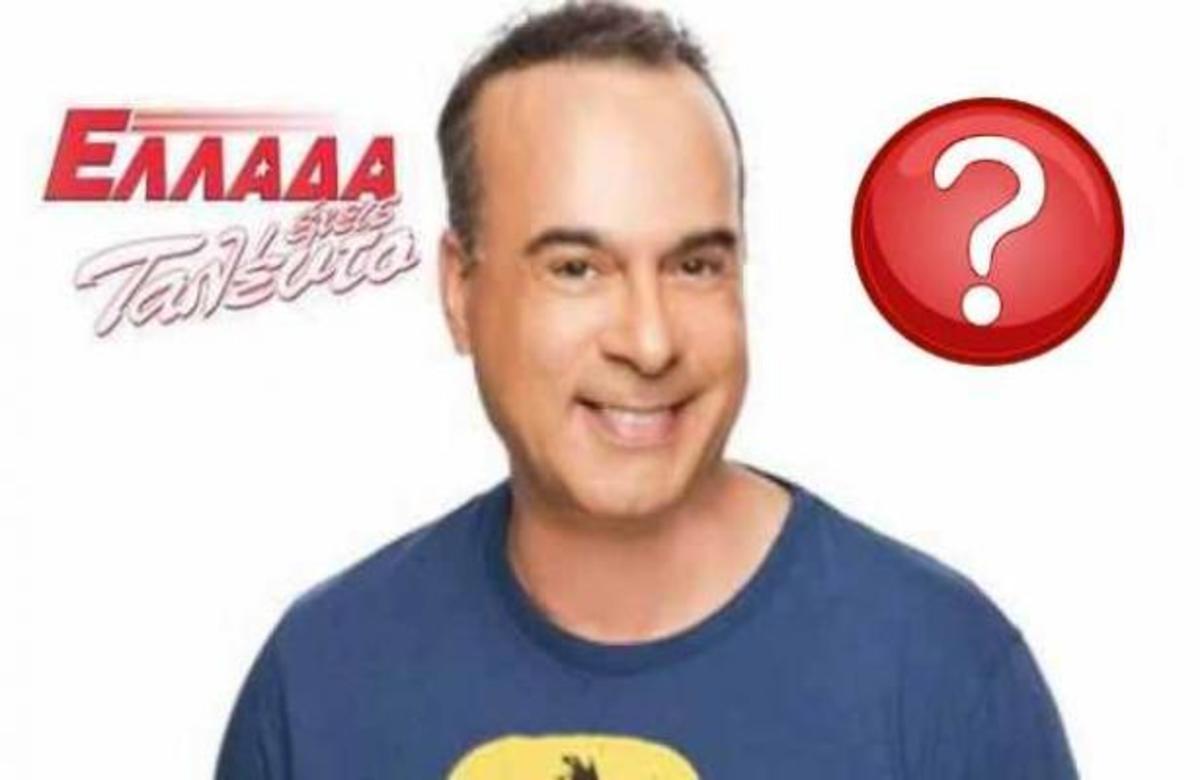 ΜΟΝΟ στο ΖΑPPIT! Θα είναι ο Φώτης κριτής στο Ελλάδα έχεις ταλέντο; | Newsit.gr