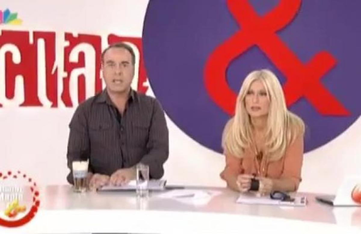 Φώτης και Μαρία «έκοψαν» την εκπομπή και έριξαν best off! | Newsit.gr