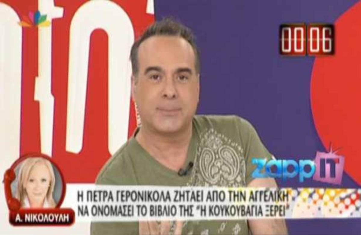 Π. Γερονικόλα στην Α. Νικολούλη: Πρέπει να σηκώσουμε ξανά ψηλά το πουλί της Αθήνας!   Newsit.gr