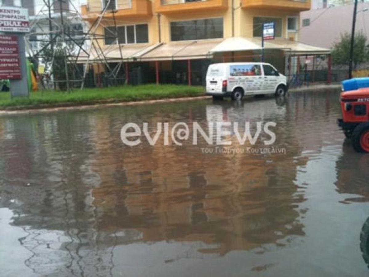Πλημμύρισαν δρόμοι στη Χαλκίδα – ΦΩΤΟ | Newsit.gr