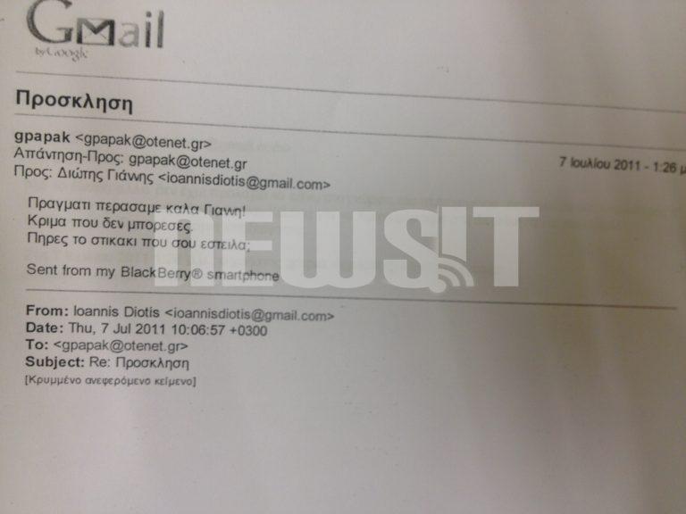 Τα e-mails ντοκουμέντα του Διώτη που καίνε Παπακωνσταντίνου-Παπανδρέου και τον Διοικητή της ΕΥΠ | Newsit.gr