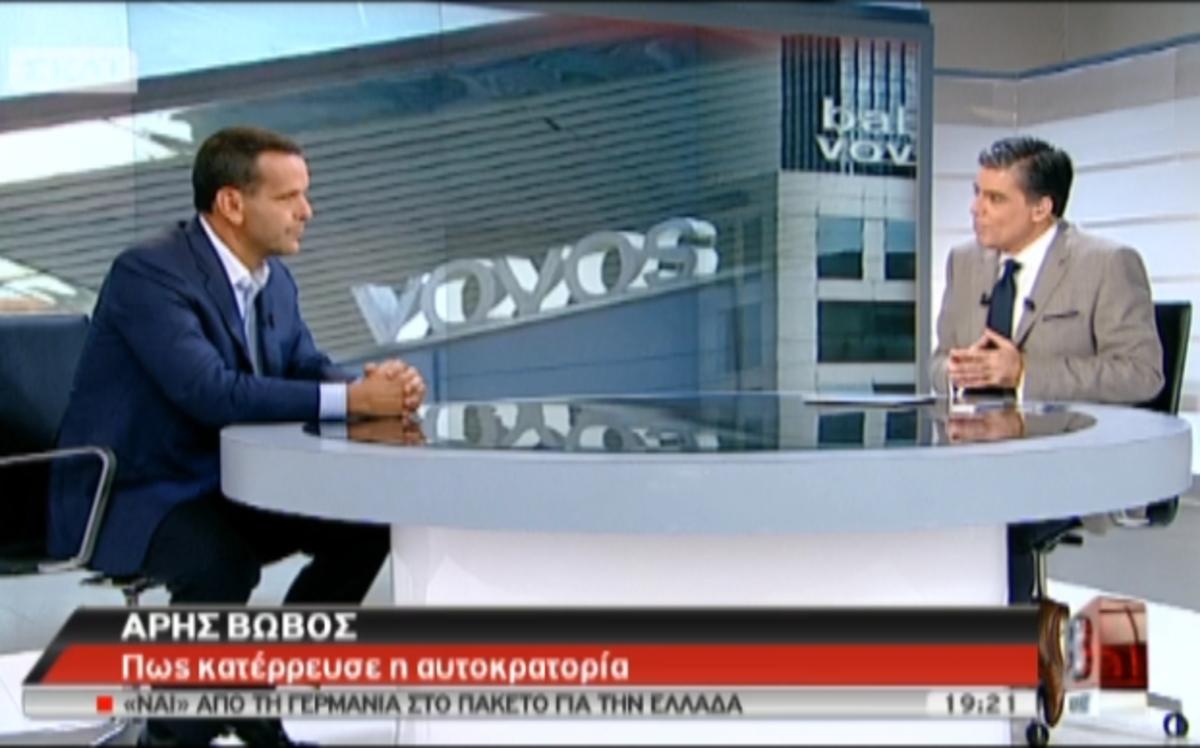 Ο Άρης Βωβός στον ΣΚΑΙ για την κατάρρευση της «αυτοκρατορίας» – «Η Ν.Δ. μας χρωστά ενοίκια από τον Απρίλιο του 2011» | Newsit.gr