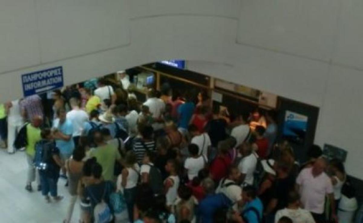 «Ντόμινο» ταλαιπωρίας από το μπλακ άουτ στο αεροδρόμιο του Ηρακλείου   Newsit.gr