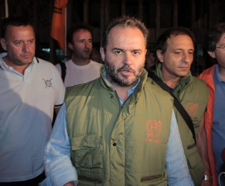 Ελεύθεροι οι συνδικαλιστές της ΓΕΝΟΠ – Στις 18 Ιανουαρίου η δίκη τους | Newsit.gr