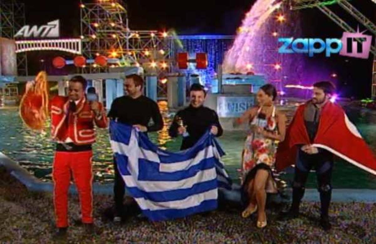 Wipe Out Celebrity: Ελλάδα – Τουρκία σημειώσατε… 2-1! | Newsit.gr