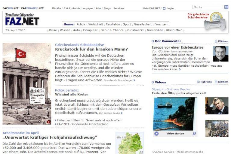 Πρόκληση από την γερμανική εφημερίδα Frankfurter Allgemeine | Newsit.gr