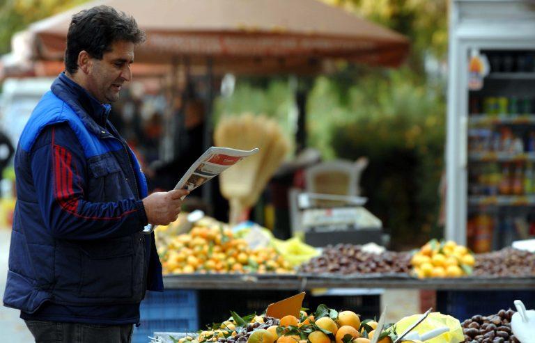 Θεσσαλονίκη: Νέα σύλληψη φρουτέμπορου για χρέη στο δημόσιο! | Newsit.gr