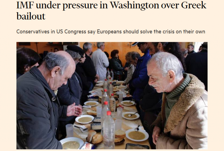 FT: Πιέζουν τον Τραμπ να βγάλει το ΔΝΤ από το ελληνικό πρόγραμμα | Newsit.gr