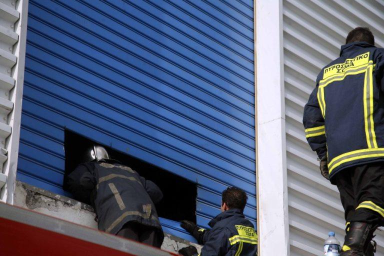Συναγερμός από φωτιά στα ΤΕΙ Πειραιά | Newsit.gr