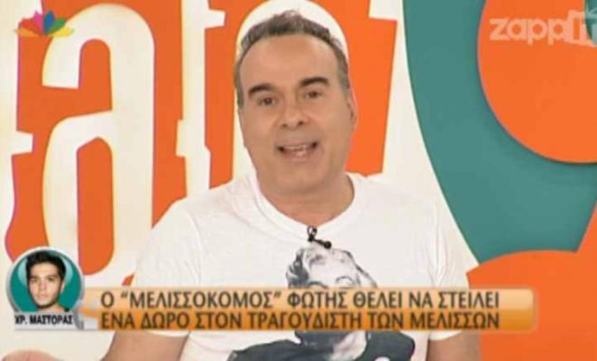 H απολαυστική φάρσα του Φώτη στο Χρήστο Μάστορα!   Newsit.gr