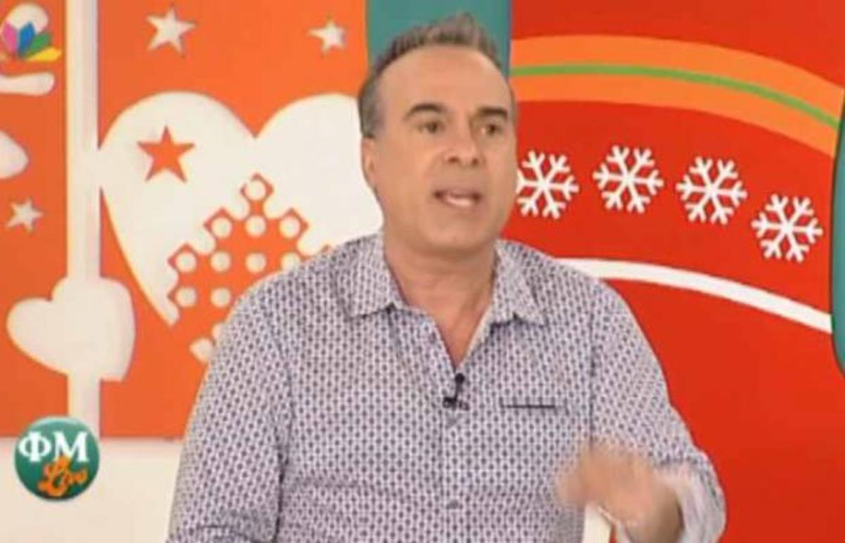 Ποιος ρώτησε τον Φώτη αν είναι τρανσέξουαλ; | Newsit.gr
