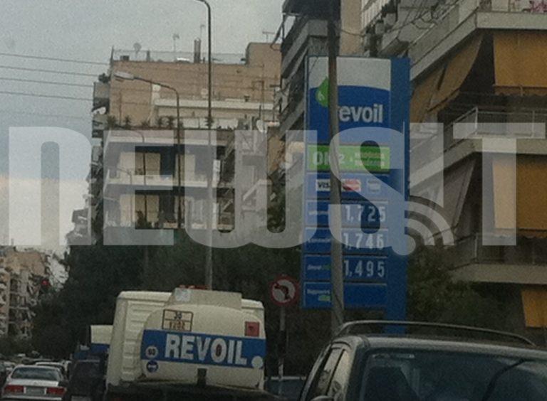 Ιστορικό ρεκόρ στην τιμή της βενζίνης – Ακριβότερη κατά τουλάχιστον 50% η πασχαλινή έξοδος | Newsit.gr