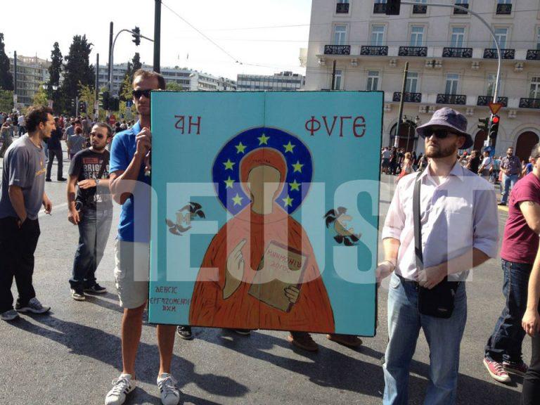 Στην πορεία και ο ΑΗ ΦΥΓΕ!   Newsit.gr