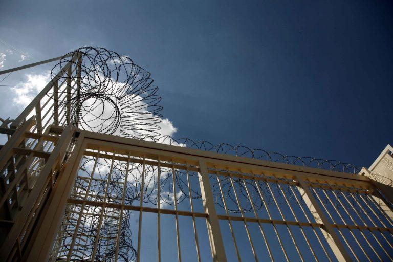 Κως: Σωφρονιστικός υπάλληλος διακινούσε ναρκωτικά! | Newsit.gr