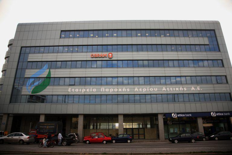 Χρηματοδοτείται η εγκατάσταση για φυσικό αέριο | Newsit.gr