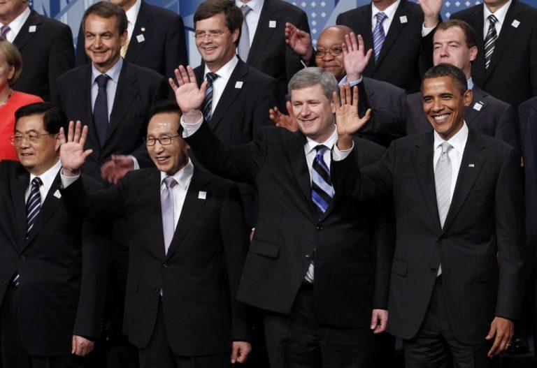 G20: Συμβιβασμοί για την οικονομία; | Newsit.gr