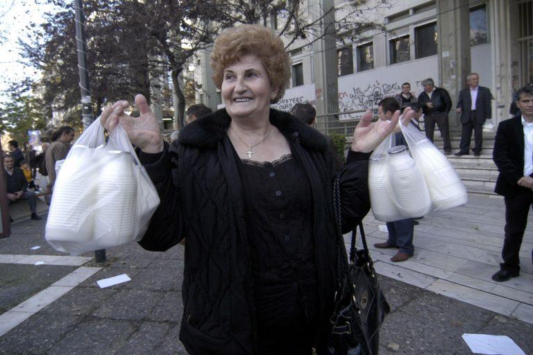 Θες γάλα; Πιες! | Newsit.gr