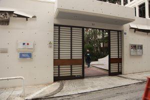 Ανάληψη ευθύνης για την επίθεση στο Γαλλικό Ινστιτούτο Αθηνών