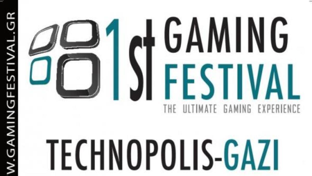 Gaming Festival 2012: Αυτό είναι το μεγαλύτερο Gaming Event της χρονιάς. | Newsit.gr