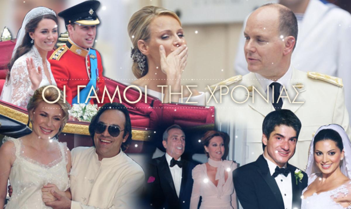 Oι διάσημοι λαμπεροί γάμοι του 2011! | Newsit.gr