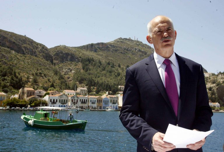 Όταν ο Γιώργος έκανε διάγγελμα από το Καστελόριζο | Newsit.gr