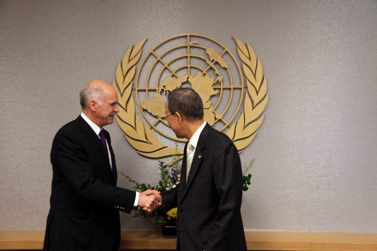 Συνάντηση Παπανδρέου – ΓΓ ΟΗΕ | Newsit.gr