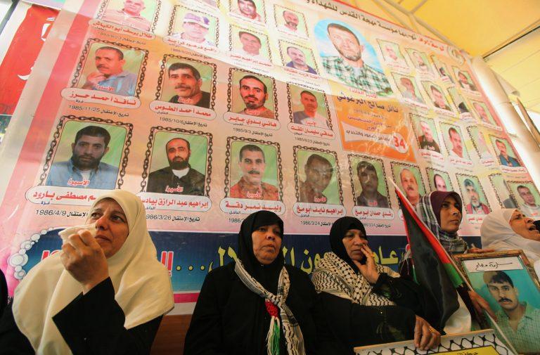 Από Δευτέρα η ανταλλαγή κρατουμένων μεταξύ Ισραήλ και Χαμάς | Newsit.gr