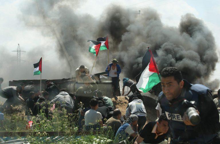 Έφηβος νεκρός στη Γάζα | Newsit.gr