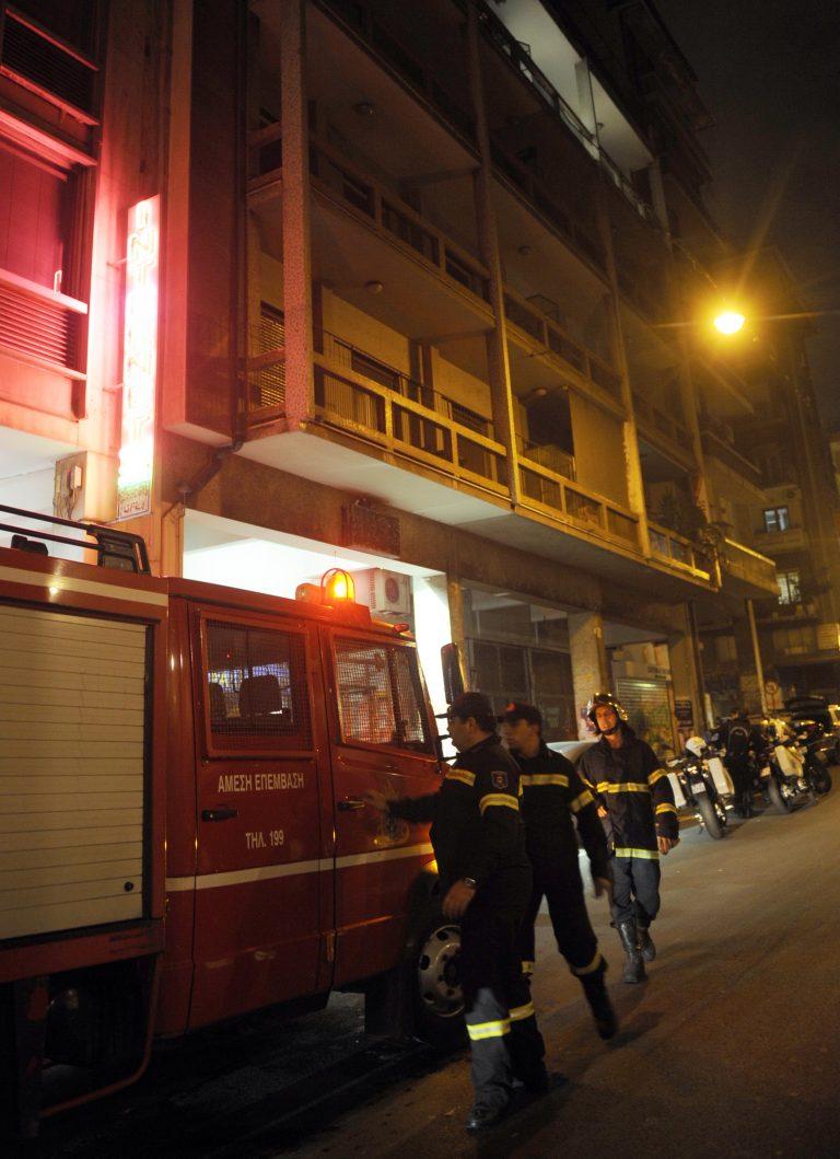 Πυρκαγιά σε διαμέρισμα | Newsit.gr