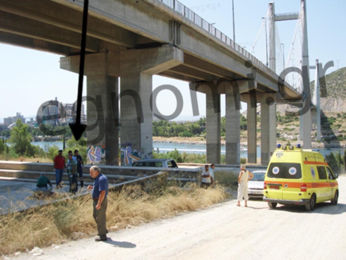 Χαλκίδα: Μεσήλικας βούτηξε στο κενό από αυτή τη γέφυρα!   Newsit.gr