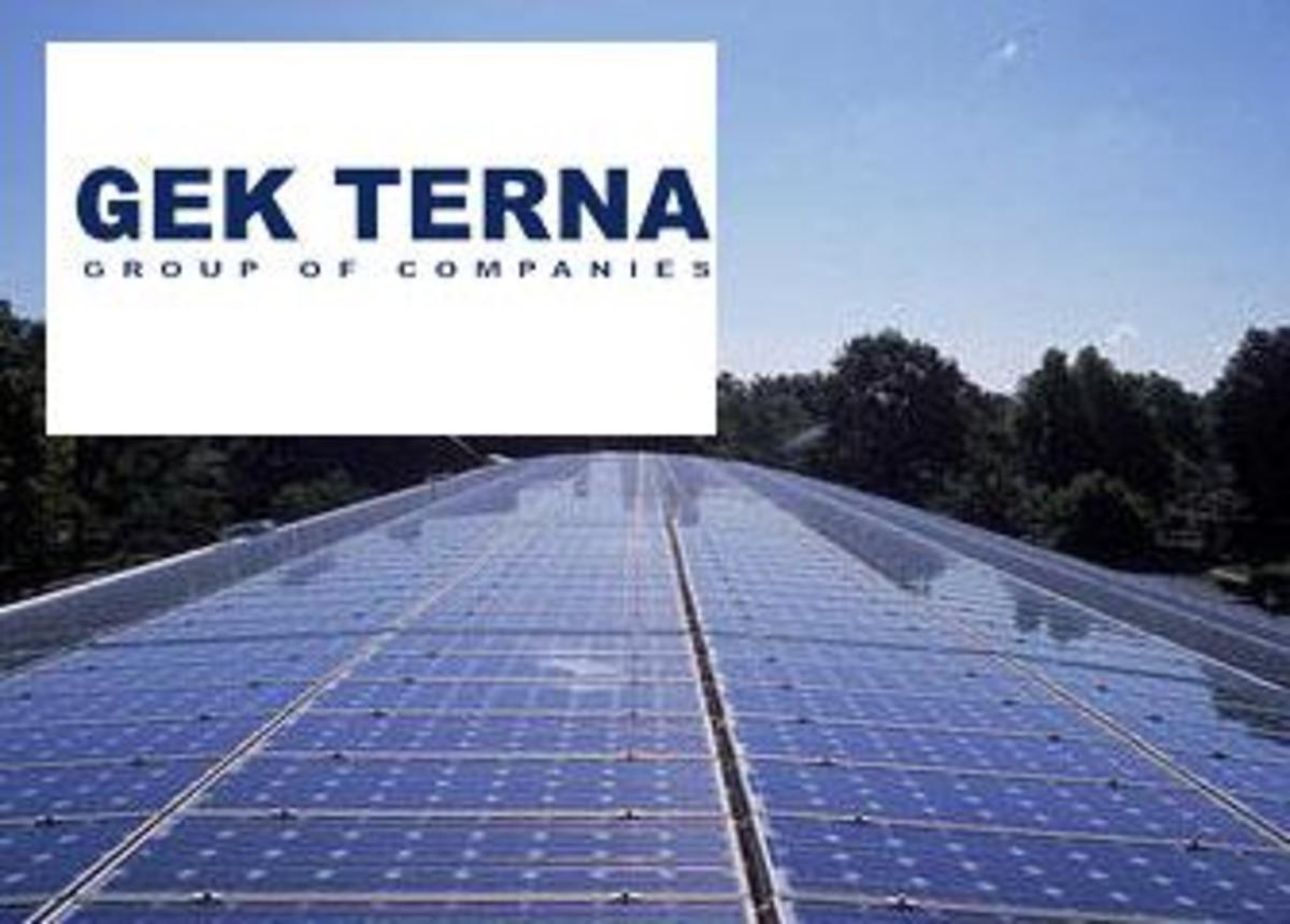 Η Τέρνα παρέδωσε έργο 125 εκατ. ευρώ στη Σόφια | Newsit.gr