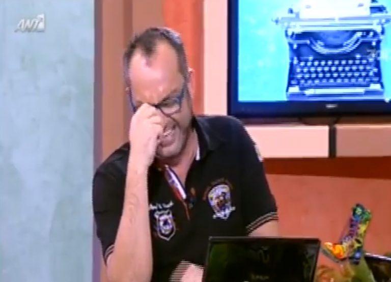 Το νευρικό γέλιο στο Ράδιο Αρβύλα διάρκειας 2 λεπτών! | Newsit.gr