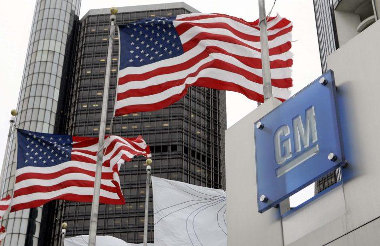 H GM ανακαλεί 1,36 εκατομμύρια οχήματα στις ΗΠΑ | Newsit.gr