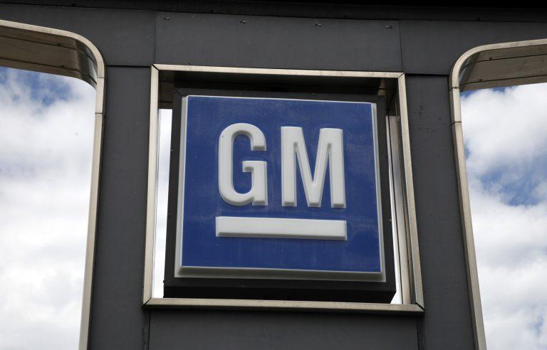 Ανακαλεί 243.000 αυτοκίνητα η General Motors   Newsit.gr