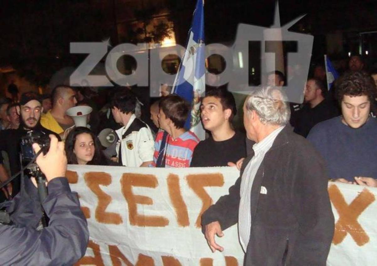 Διαμαρτυρία έξω από τον ΑΝΤ1 για τα τούρκικα σήριαλ – ΦΩΤΟ & ΒΙΝΤΕΟ   Newsit.gr