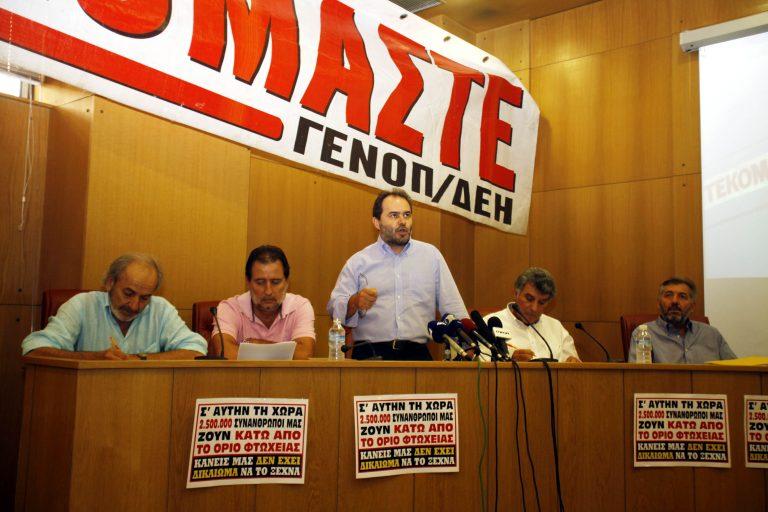 Με καταλήψεις απειλεί η ΓΕΝΟΠ σε περίπτωση πώλησης λιγνιτικών μονάδων | Newsit.gr