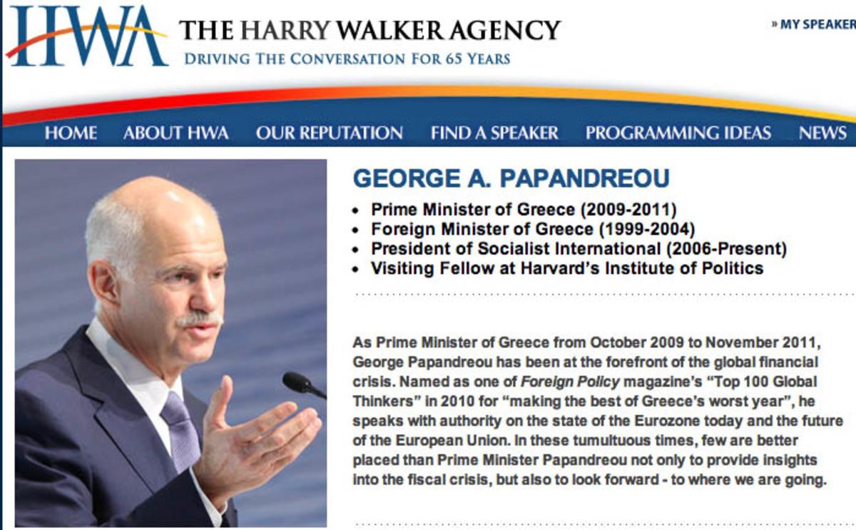 Νοικιάστε τον πρώην πρωθυπουργό Γ.Παπανδρέου! | Newsit.gr
