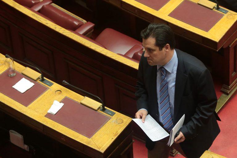Άγριος καυγάς Βαξεβάνη-Γεωργιάδη στη Βουλή – Οι διάλογοι   Newsit.gr