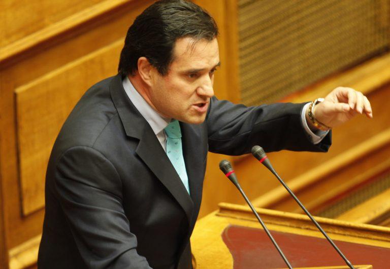 Βαριές κουβέντες στη Βουλή: Γεωργιάδης προς Παπουτσή: «Είσαι ανίκανος και άχρηστος» | Newsit.gr