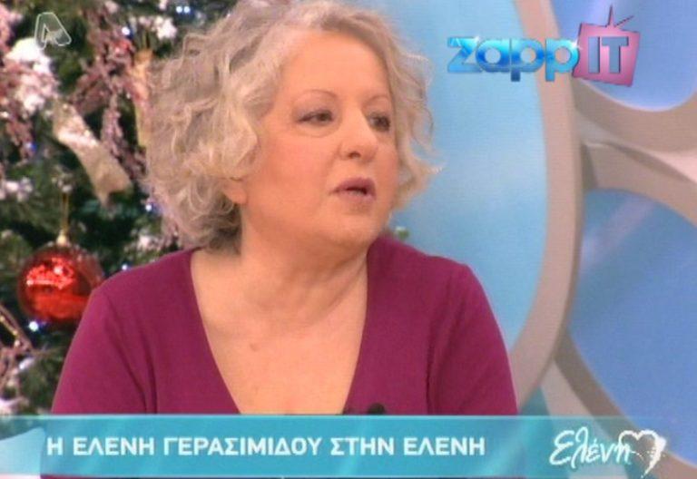 Γερασιμίδου: Γιατί την έκοψαν από την εκπομπή των Σκορδά – Λιάγκα   Newsit.gr