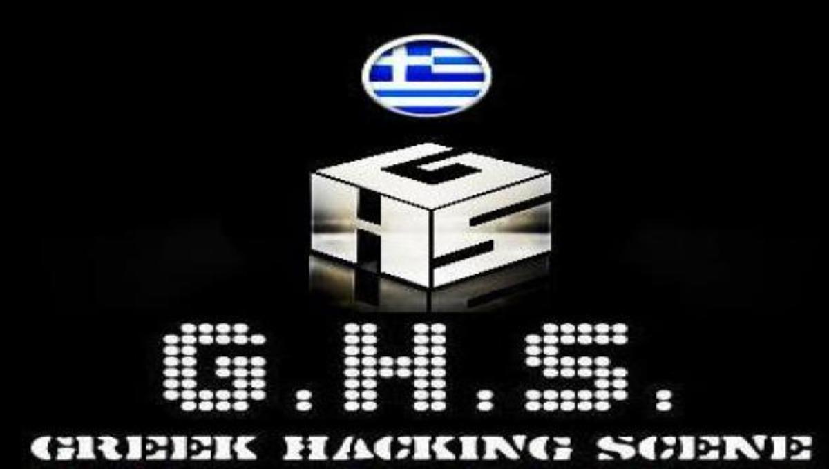 Χάκερ έκλεψαν δεδομένα από το Υπουργείο Παιδείας και το Υπουργείο Μεταφορών | Newsit.gr
