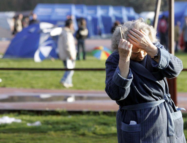 Πάτρα: Καλούσε σε βοήθεια γιατί ήθελε παρέα!   Newsit.gr